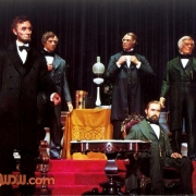 Hall of Presidents Postcard