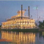 Empress Lilly
