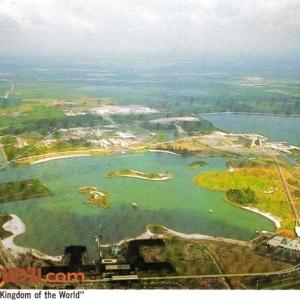 Seven Seas Lagoon 1971