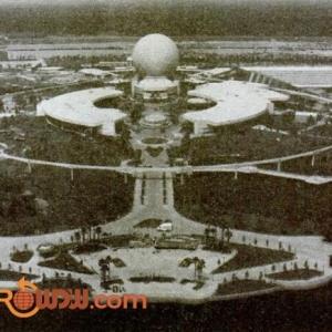 EPCOT 1982 Aerial
