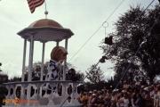 September 1975 B_21