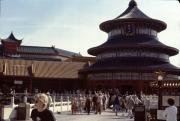 1983 February9