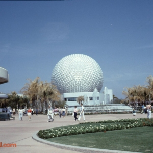 Spaceship Earth Rear