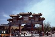 Epcot: China Pavilion, Paifang Gate
