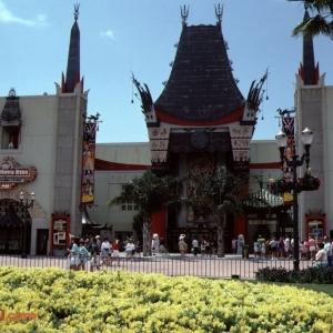 Great Movie Ride 1991
