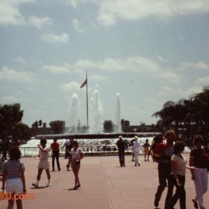 Future World Fountain