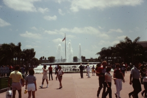 Future World Fountain