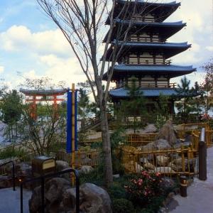 Japan Pavilion & Gate 1982
