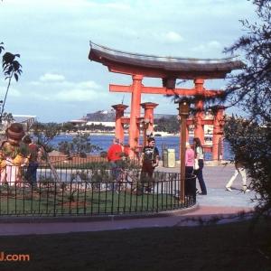 Japanese Gate World Showcase 1982