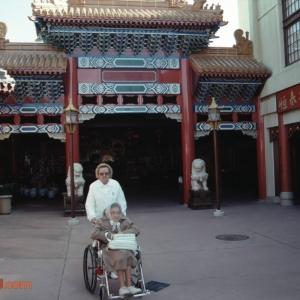 EPCOT Center November 1992_30