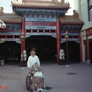 EPCOT Center November 1992_31