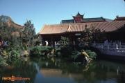 EPCOT Center November 1992_22