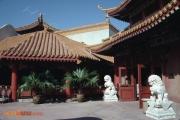EPCOT Center November 1992_36