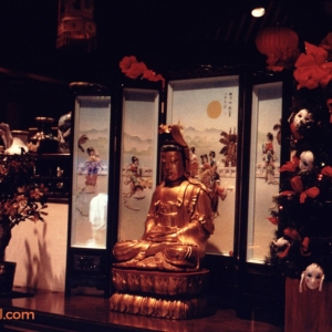 EPCOT Center October 1989_5