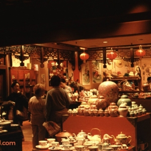 EPCOT Center October 1989_6