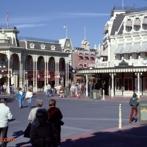 Town Square 2 1979