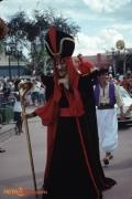 MGM November 1992_6