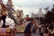 MK October 1978_7