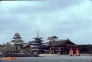 Japan Spring 84