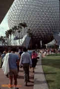 Spaceship Earth 2 Spring 84