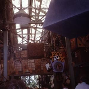 July_89_MGM_12