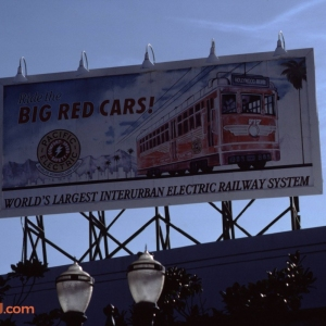 MGM Dec 199310