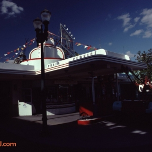 MGM Dec 199327
