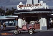 MGM Dec 19934