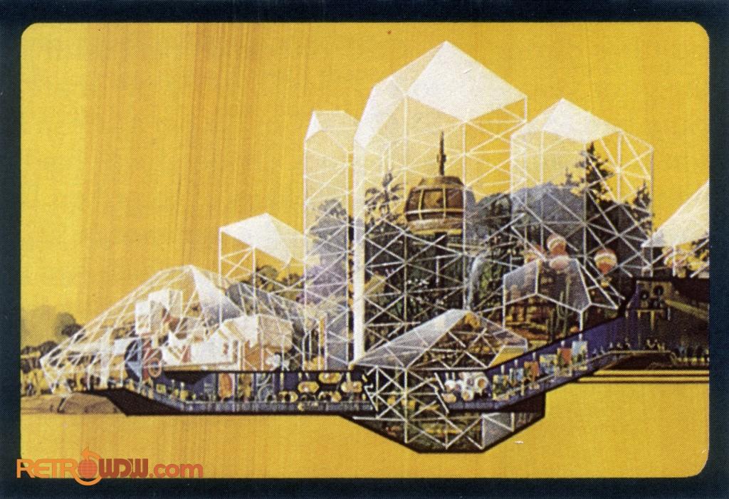 Original Land Pavilion Concept Art - Exterior