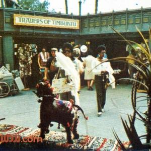 Adventureland Shop '73