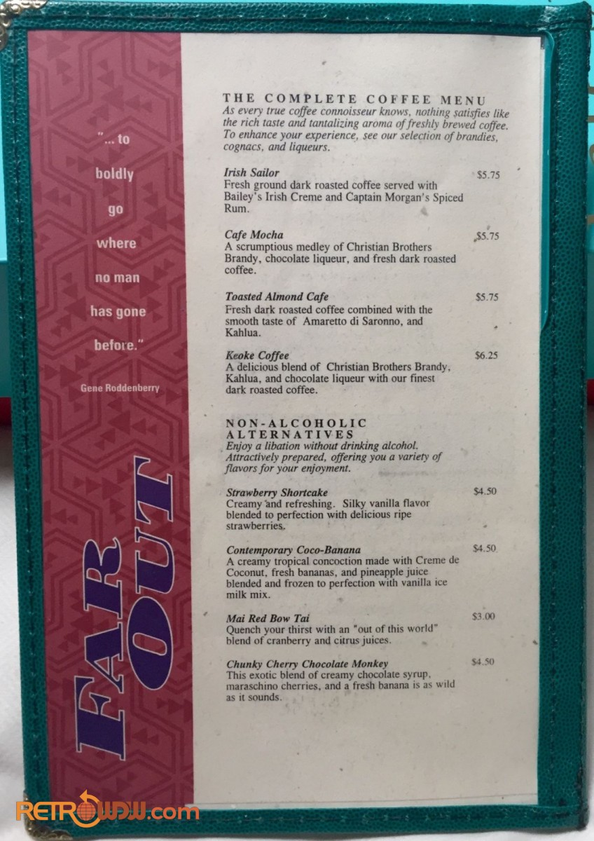The Outer Rim Restaurant Menu (circa 1990s - coffee)