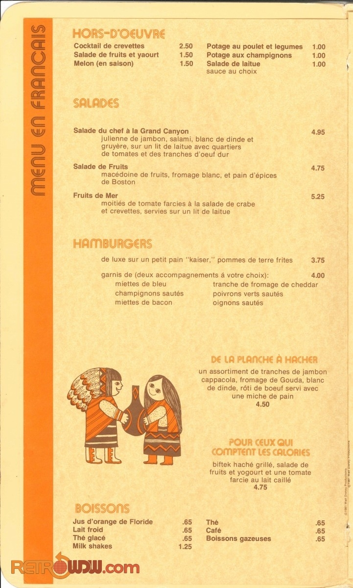 The Pueblo Room Menu - Early '80s - Page 2