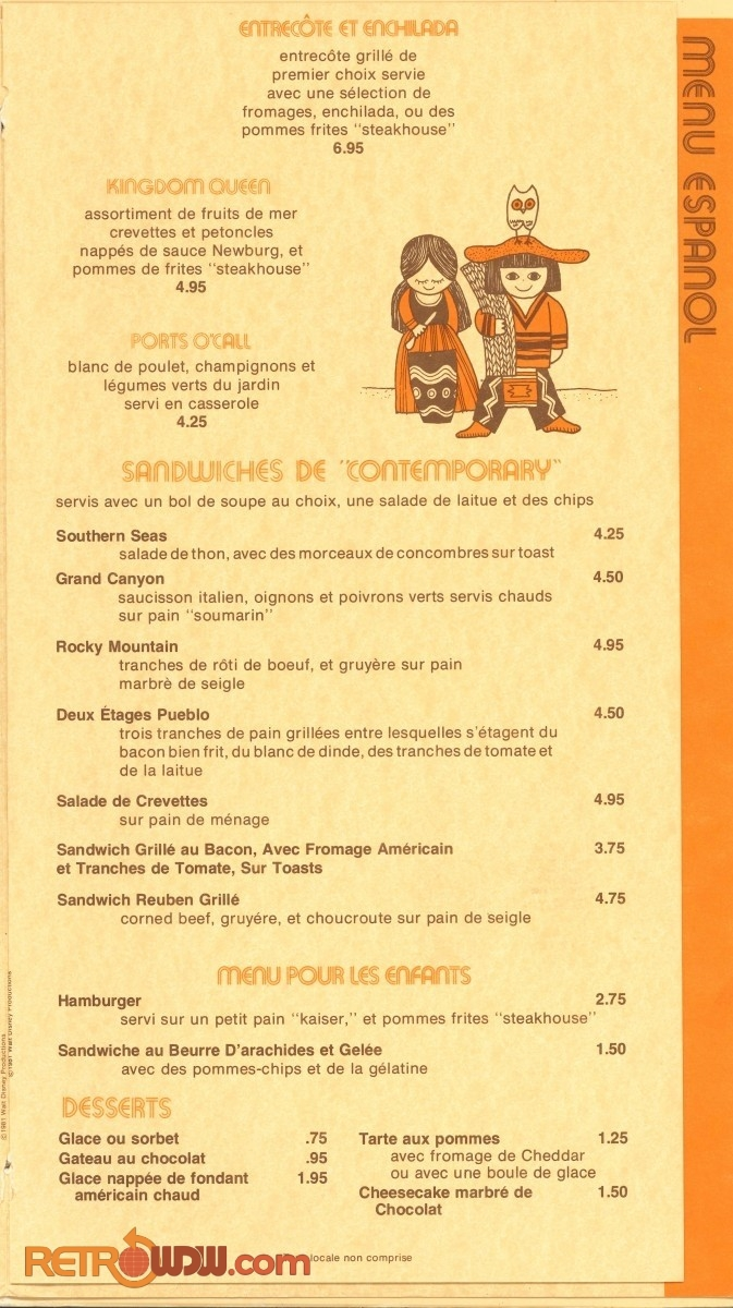 The Pueblo Room Menu - Early '80s - Page 3