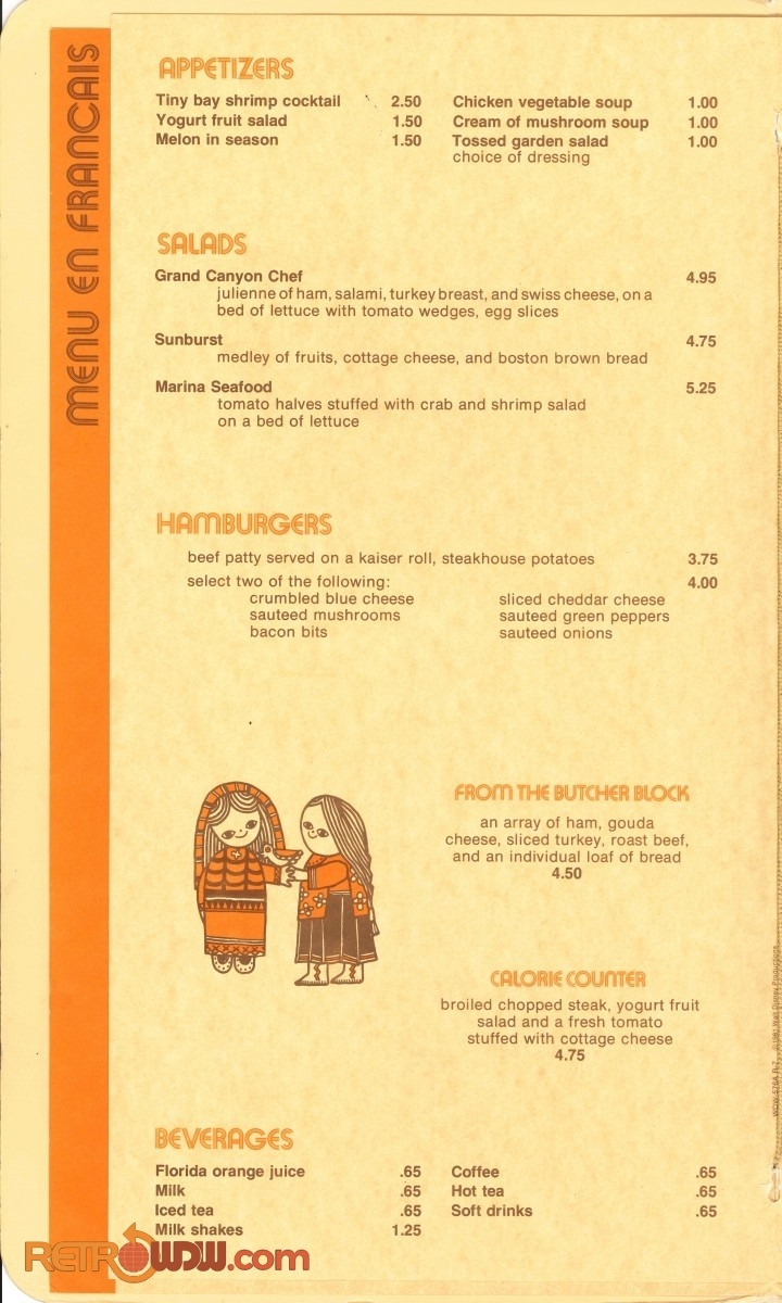 The Pueblo Room Menu - Early '80s - Page 4