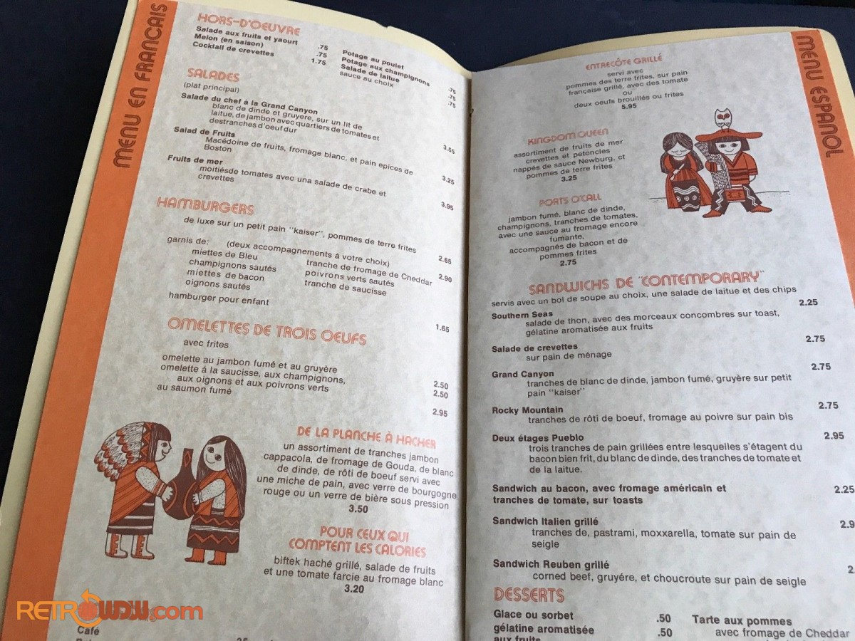 Pueblo Room Menu 70s -3