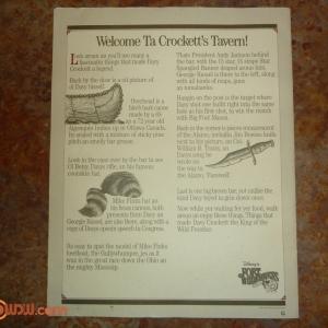 Crockett's Tavern Back