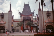 Chinese-Theater-MGM-3-1989
