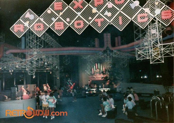 Expo Robotics Exhibit in 1988