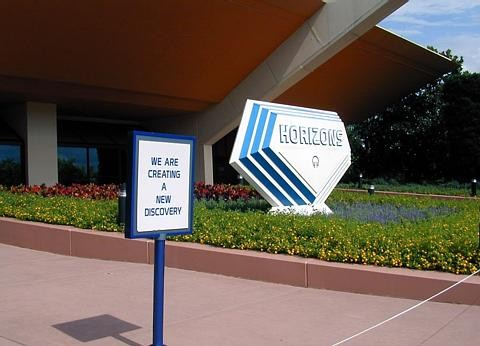 Entrance to Horizons