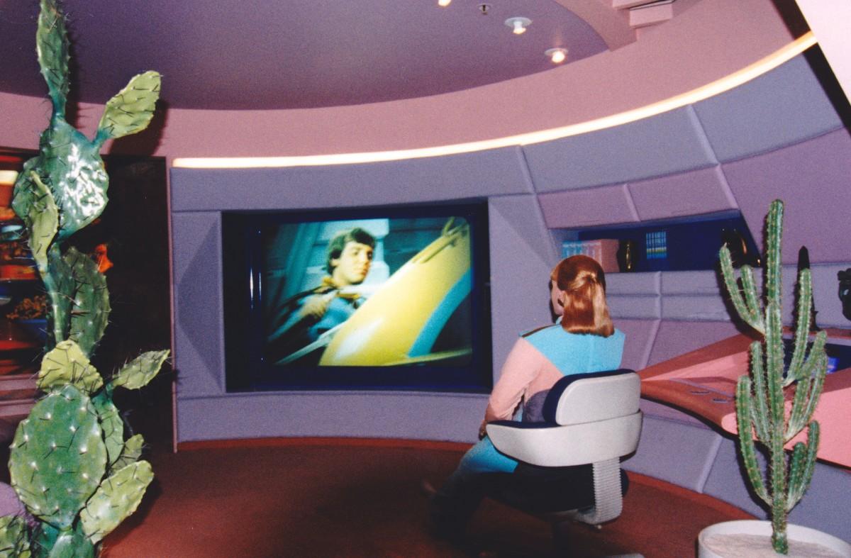 Desert Communications Room