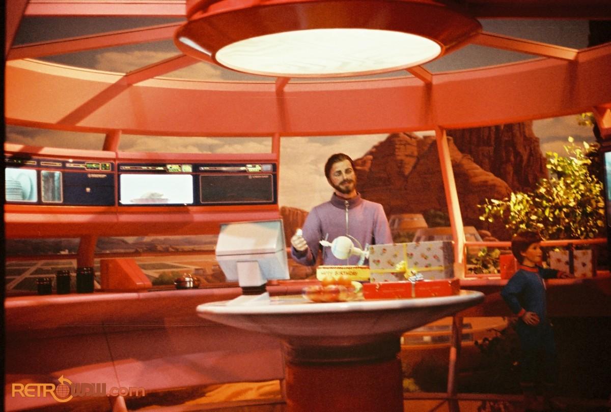 Horizons Desert Kitchen