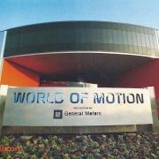 World of Motion Entrance