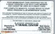 1999 Magic Kingdom Club Gold Card - Back