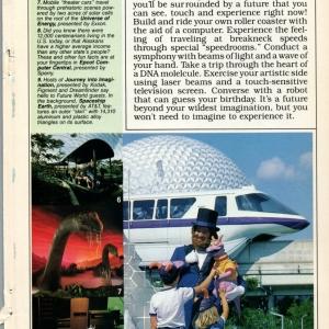 Nat Geo Dec 84 - 5