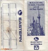 Easter Airlines Ticket Folder