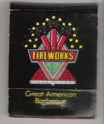 Fireworks_factory
