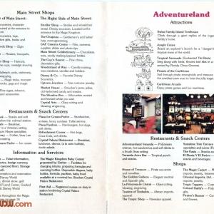1977 WDW Guide - Adventureland