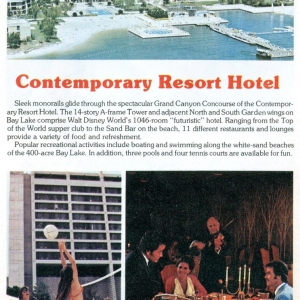 1977 Stay and Play - Contemporary Resort