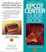 EPCOT-Center-Guide-Book-1989-1covers