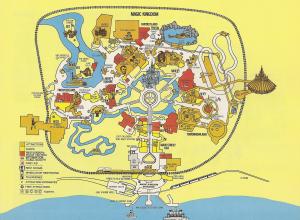 Magic Kingdom '77